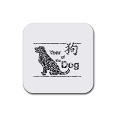 Year Of The Dog   Chinese New Year Rubber Square Coaster (4 Pack)