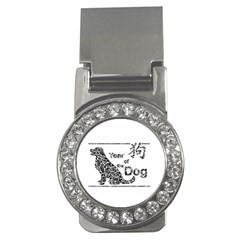 Year Of The Dog   Chinese New Year Money Clips (cz)