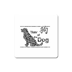 Year Of The Dog   Chinese New Year Square Magnet