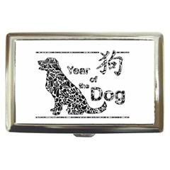 Year Of The Dog   Chinese New Year Cigarette Money Cases
