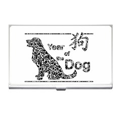 Year Of The Dog   Chinese New Year Business Card Holders