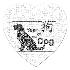 Year Of The Dog   Chinese New Year Jigsaw Puzzle (heart)