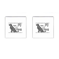 Year Of The Dog   Chinese New Year Cufflinks (square)