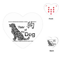 Year Of The Dog   Chinese New Year Playing Cards (heart)
