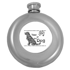 Year Of The Dog   Chinese New Year Round Hip Flask (5 Oz)