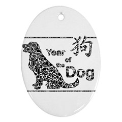 Year Of The Dog   Chinese New Year Oval Ornament (two Sides)