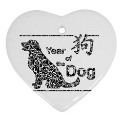 Year Of The Dog   Chinese New Year Heart Ornament (two Sides)