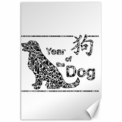 Year Of The Dog   Chinese New Year Canvas 12  X 18