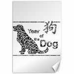 Year of the Dog - Chinese New Year Canvas 20  x 30   30 x20 Canvas - 1
