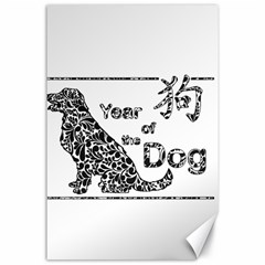 Year Of The Dog   Chinese New Year Canvas 24  X 36