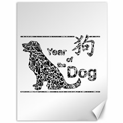 Year Of The Dog   Chinese New Year Canvas 36  X 48
