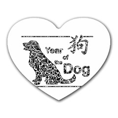 Year Of The Dog   Chinese New Year Heart Mousepads