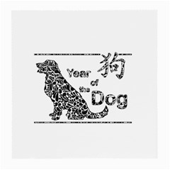 Year Of The Dog   Chinese New Year Medium Glasses Cloth (2 Side)