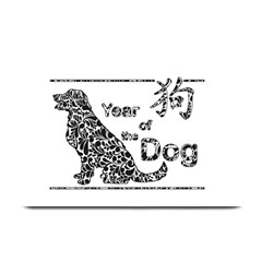 Year Of The Dog   Chinese New Year Plate Mats