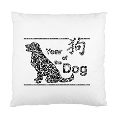 Year Of The Dog   Chinese New Year Standard Cushion Case (two Sides)