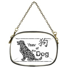 Year Of The Dog   Chinese New Year Chain Purses (two Sides)