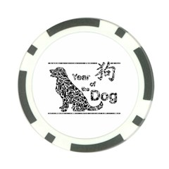 Year Of The Dog   Chinese New Year Poker Chip Card Guard (10 Pack)