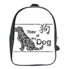 Year Of The Dog   Chinese New Year School Bag (large)