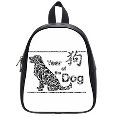 Year Of The Dog   Chinese New Year School Bag (small)