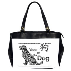 Year Of The Dog   Chinese New Year Office Handbags (2 Sides)