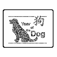 Year Of The Dog   Chinese New Year Fleece Blanket (small)