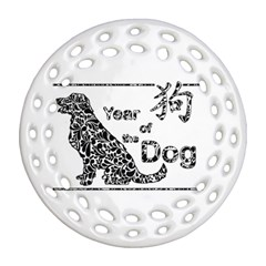 Year Of The Dog   Chinese New Year Round Filigree Ornament (two Sides)