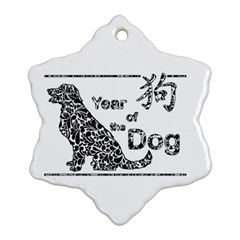 Year Of The Dog   Chinese New Year Snowflake Ornament (two Sides)