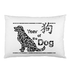 Year Of The Dog   Chinese New Year Pillow Case (two Sides)