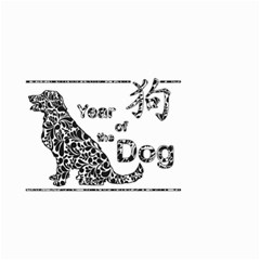 Year Of The Dog   Chinese New Year Small Garden Flag (two Sides)