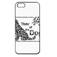 Year Of The Dog   Chinese New Year Apple Iphone 5 Seamless Case (black)