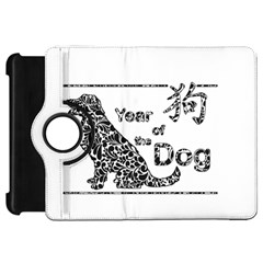 Year Of The Dog   Chinese New Year Kindle Fire Hd 7