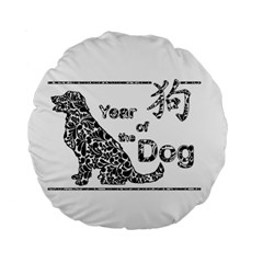 Year Of The Dog   Chinese New Year Standard 15  Premium Round Cushions