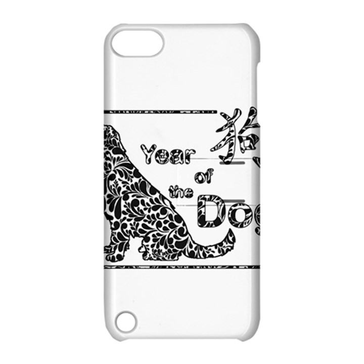 Year of the Dog - Chinese New Year Apple iPod Touch 5 Hardshell Case with Stand