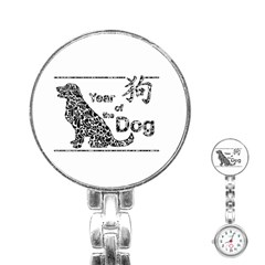Year Of The Dog   Chinese New Year Stainless Steel Nurses Watch