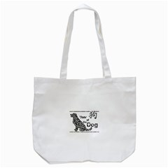 Year Of The Dog   Chinese New Year Tote Bag (white)