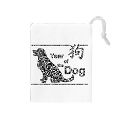 Year Of The Dog   Chinese New Year Drawstring Pouches (medium)