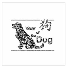 Year Of The Dog   Chinese New Year Large Satin Scarf (square)