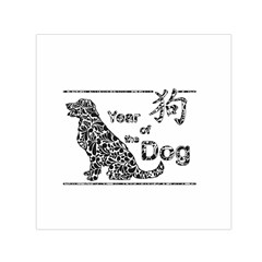Year Of The Dog   Chinese New Year Small Satin Scarf (square)