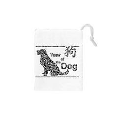 Year Of The Dog   Chinese New Year Drawstring Pouches (xs)
