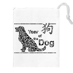 Year Of The Dog   Chinese New Year Drawstring Pouches (xxl)