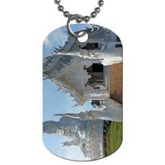 20180115 125817 Hdr Dog Tag (one Side)