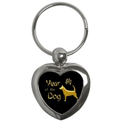 Year Of The Dog   Chinese New Year Key Chains (heart)