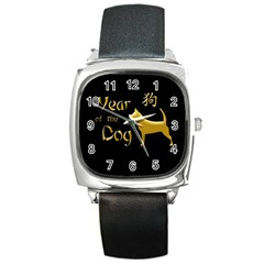 Year Of The Dog   Chinese New Year Square Metal Watch