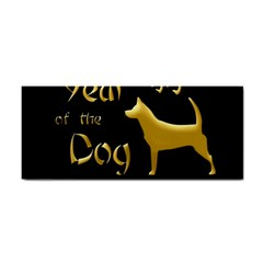 Year Of The Dog   Chinese New Year Cosmetic Storage Cases