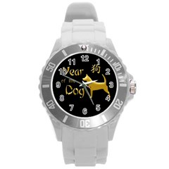 Year Of The Dog   Chinese New Year Round Plastic Sport Watch (l)