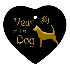Year Of The Dog   Chinese New Year Ornament (heart)