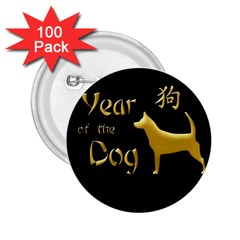 Year Of The Dog   Chinese New Year 2 25  Buttons (100 Pack)