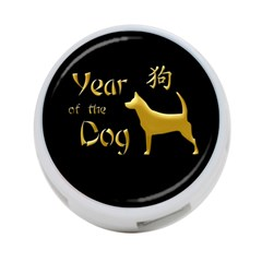 Year Of The Dog   Chinese New Year 4 Port Usb Hub (one Side)