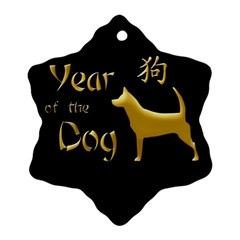 Year Of The Dog   Chinese New Year Ornament (snowflake)