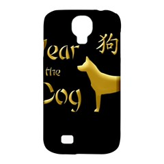 Year Of The Dog   Chinese New Year Samsung Galaxy S4 Classic Hardshell Case (pc+silicone)